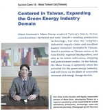 Centered in Taiwan, Expanding the Green Energy Industry Domain