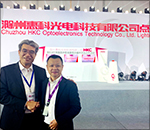 Manz AG: Successful SOP at leading Chinese display manufacturer