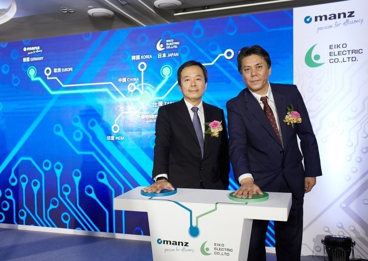 Manz Announces Strategic Partnership with Japanese EIKO in the Field