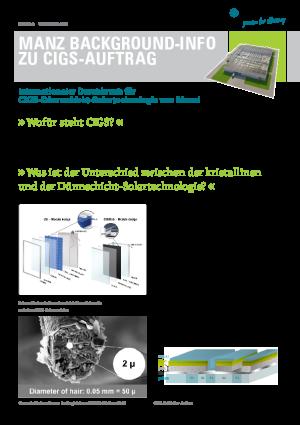 Manz CIGS薄膜太阳能电池订单背景信息
