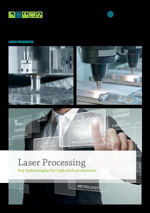产品目录 – 激光工艺解决方案