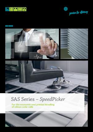 产品目录 - SAS SpeedPicker 系列